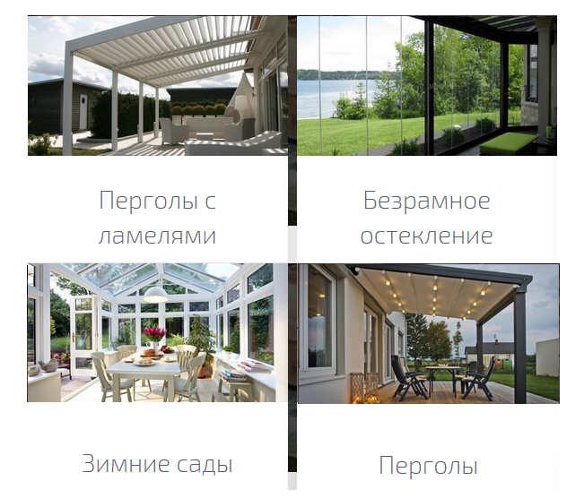 Безрамное остекление цена за кв м в Москве